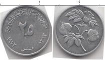 Каталог монет - монета  Йемен 2,5 филса