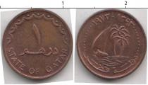 Каталог монет - монета  Катар 1 дирхам