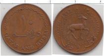 Каталог монет - монета  Катар 10 дирхам