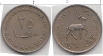 Каталог монет - монета  Катар 25 дирхам