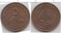 Каталог монет - монета  Катар 5 дирхам