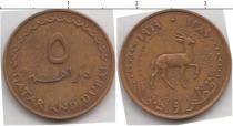 Каталог монет - монета  Катар 5 дирхем