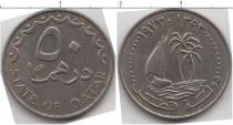 Каталог монет - монета  Катар 50 дирхам