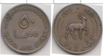Каталог монет - монета  Катар 50 дирхем