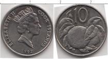 Продать Монеты Кокосовые острова 10 центов 1992 Медно-никель