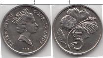 Продать Монеты Кокосовые острова 5 центов 1987 Медно-никель