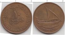 Каталог монет - монета  ОАЭ 10 филс