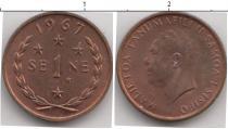 Каталог монет - монета  Самоа 1 сене