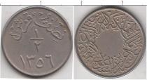 Каталог монет - монета  Саудовская Аравия 1/2 кирша