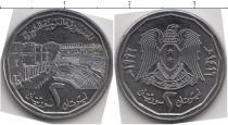 Продать Монеты Сирия 2 лиры 1996 Медно-никель