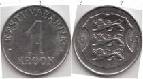 Каталог монет - монета  Эстония 1 крона