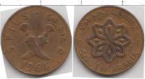 Каталог монет - монета  Южная Аравия 5 филс