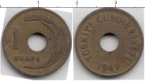 Каталог монет - монета  Турция 1 куруш