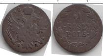 Каталог монет - монета  Галиция и Лодомерия 5 грош