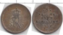 Каталог монет - монета  Шлезвиг-Гольштейн 8 шиллингов