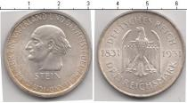 Каталог монет - монета  Веймарская республика 3 марки