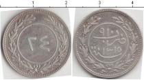 Каталог монет - монета  Йемен 24 комсис