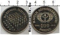 Каталог монет - монета  Венгрия 100 форинтов