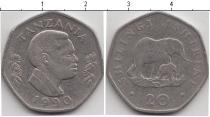 Каталог монет - монета  Танзания 20 шиллингов