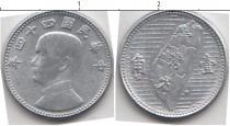 Каталог монет - монета  Тайвань 1 чао