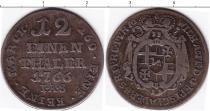 Каталог монет - монета  Падерборн 1/12 талера