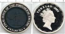 Каталог монет - монета  Токелау 5 тала