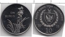 Каталог монет - монета  Северный Кипр 10 куруш
