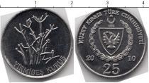Каталог монет - монета  Северный Кипр 25 лир