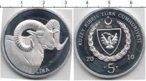Каталог монет - монета  Северный Кипр 5 лир