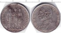 Каталог монет - монета  Датская Вест-Индия 1 франк