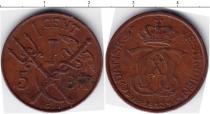 Каталог монет - монета  Датская Вест-Индия 1 цент