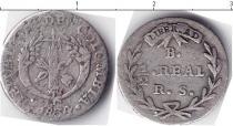 Каталог монет - монета  Колумбия 1/2 риала