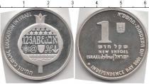 Продать Монеты Израиль 1 шекель 2001 Серебро