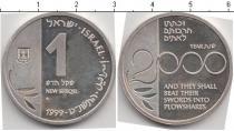Продать Монеты Израиль 1 шекель 1999 Серебро