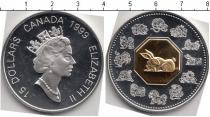 Каталог монет - монета  Канада 15 долларов