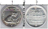 Каталог монет - монета  Венгрия 200 форинтов