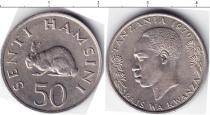 Каталог монет - монета  Танзания 50 сенти