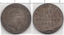 Каталог монет - монета  Пруссия 3 1/2 гроша