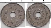 Каталог монет - монета  Палестина 20 милс