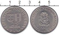 Каталог монет - монета  Мадейра 25 эскудо