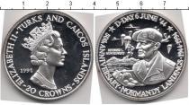 Продать Монеты Кокосовые острова 20 крон 1994