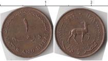 Каталог монет - монета  Катар 1 дирхем