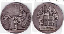 Каталог монет - монета  Исландия 10 крон