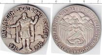 Каталог монет - монета  Исландия 5 крон