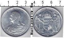 Каталог монет - монета  Венгрия 5 пенго