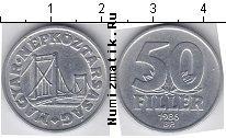 Каталог монет - монета  Венгрия 50 филлеров