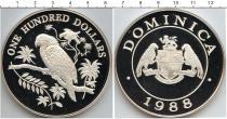 Каталог - подарочный набор  Доминиканская республика Императорский Попугай