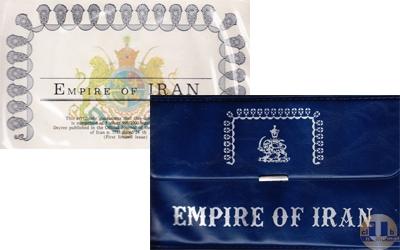 Каталог - подарочный набор  Иран Выпуск 1971 года