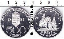 Каталог монет - монета  Венгрия 500 форинтов