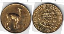Каталог монет - монета  Перу 1/2 соль